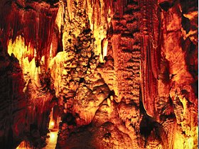 King Solomons Cave