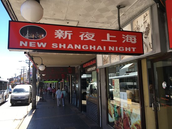 New Shanghai Night Restaurnt - Accommodation in Surfers Paradise