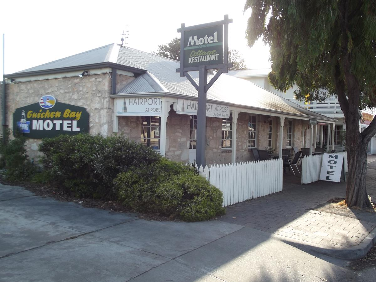 Guichen Bay Motel - Accommodation in Surfers Paradise